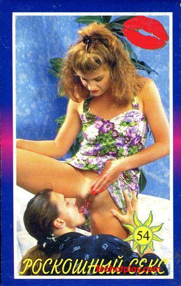 Колода классических порно карт