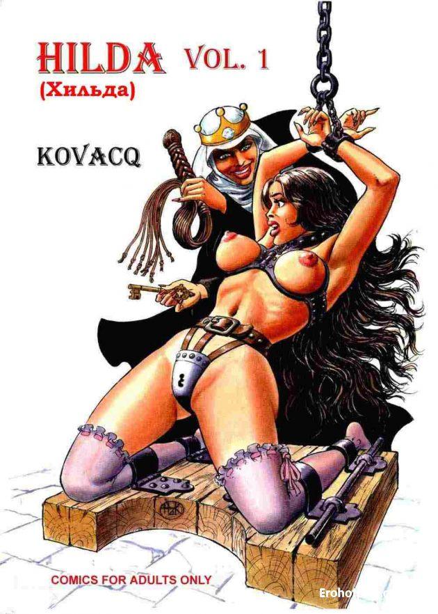 Хильда - красивый порно комикс полностью на русском