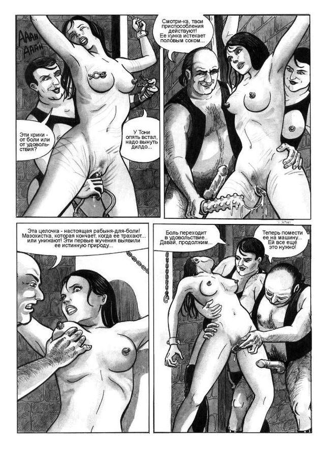 порно мафия лесби