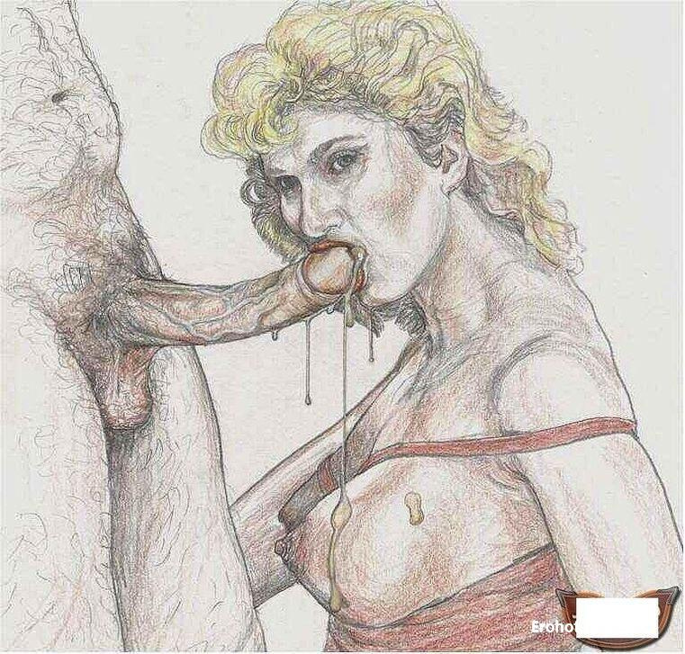 Порно элюстрации