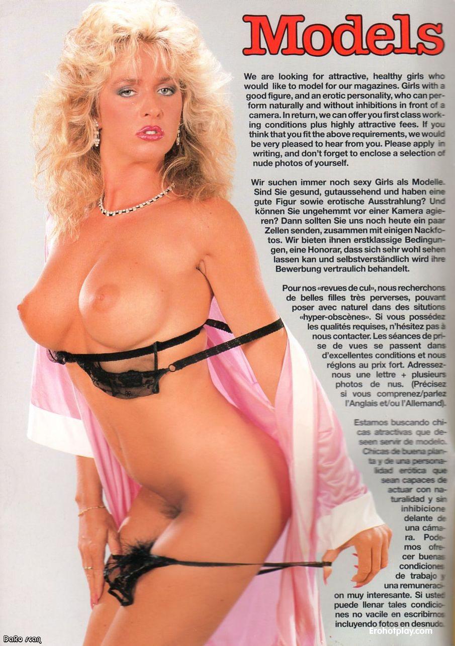 Еротичний журнал